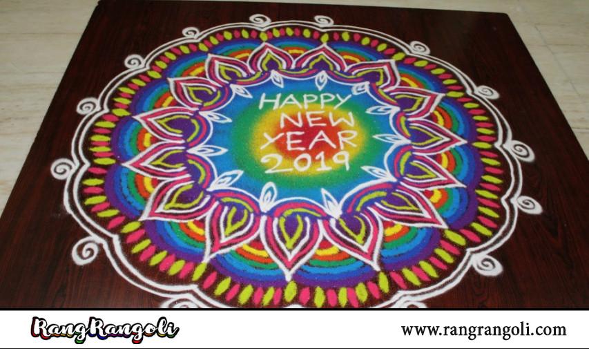festival-rangoli-139